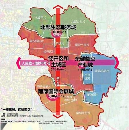 """长沙县""""一核三城""""规划图"""