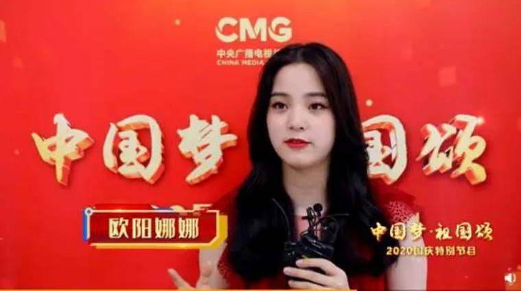【每日】_继陆委会后,台湾文化部门对欧阳娜娜和张韶涵的威胁也来了