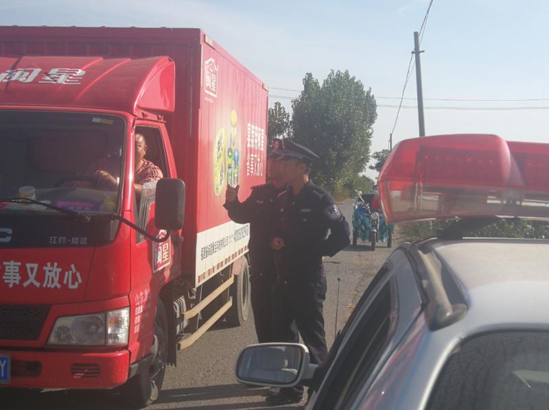 【彩乐园3app】_山东一公路被撒2公里钢钉 警方回应