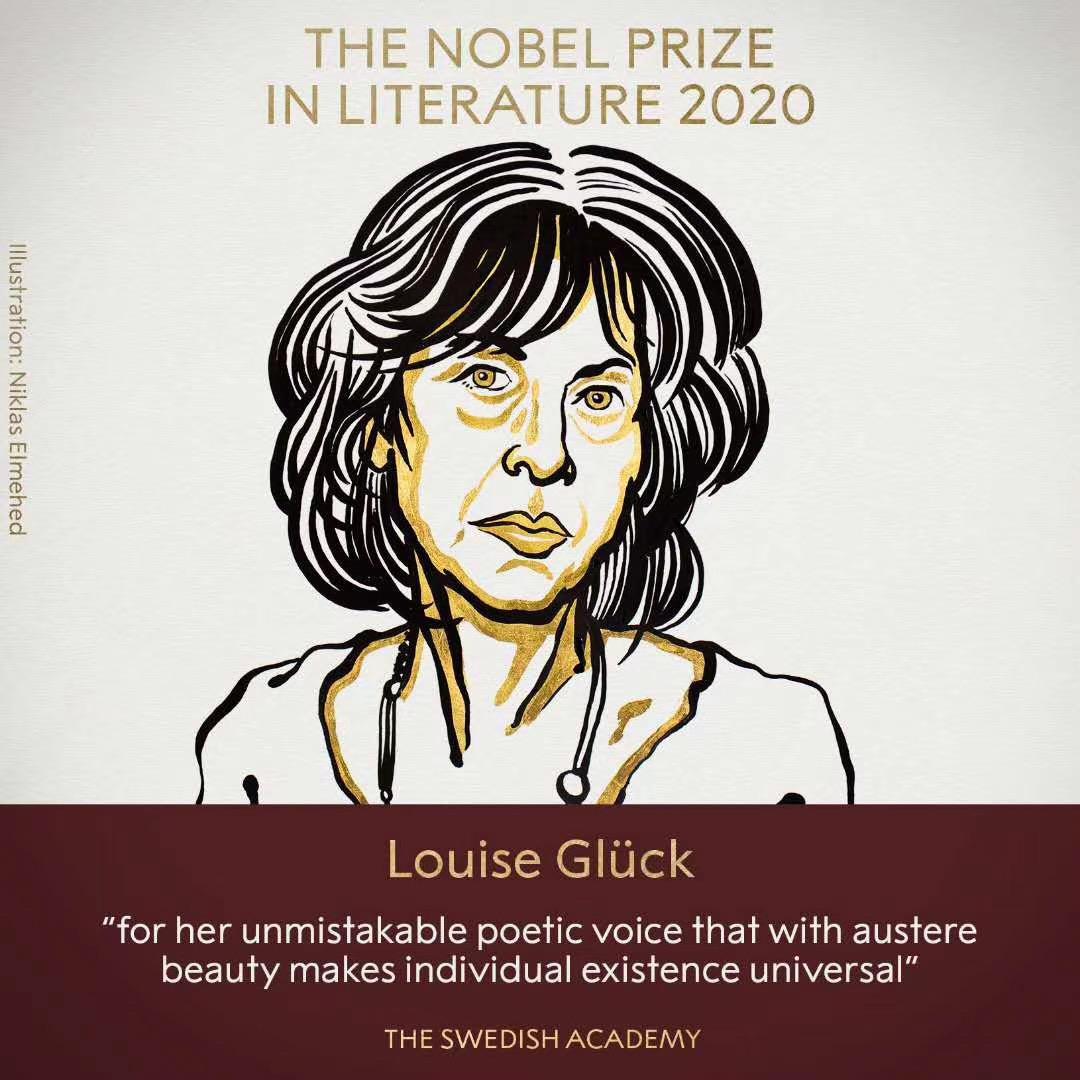 2020年諾貝爾文學獎得主露易絲·格麗克