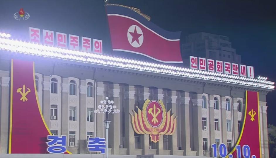 朝鲜凌晨举行阅兵式 金正恩出席 再次展示洲际导弹