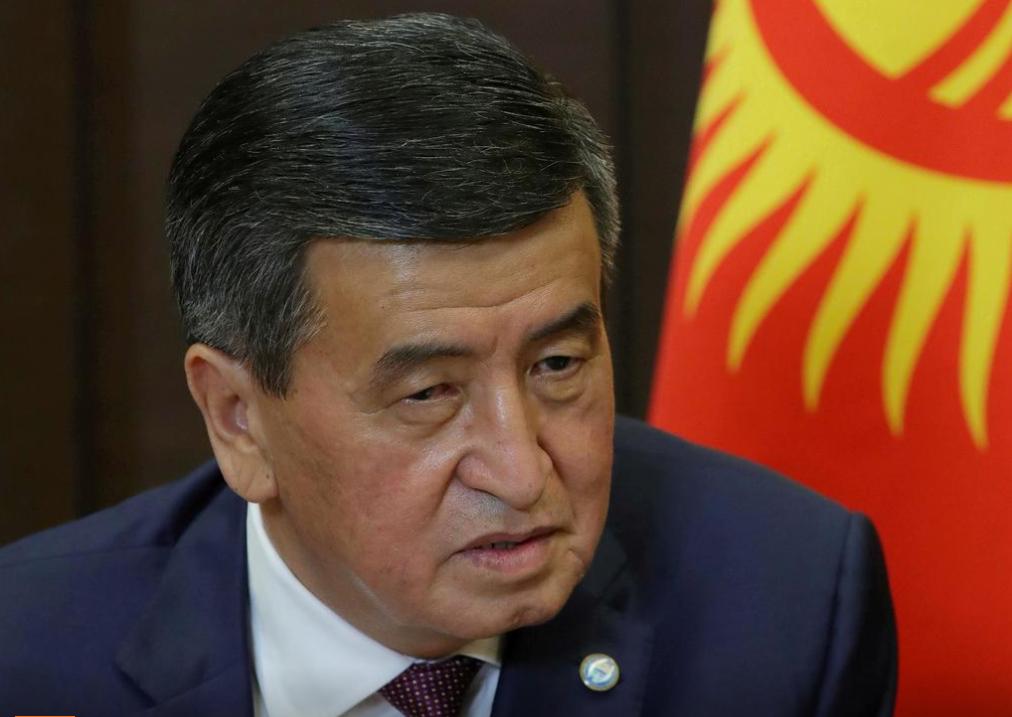 【旺道网站排名优化】_吉尔吉斯斯坦总统宣布首都比什凯克进入紧急状态