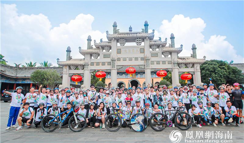 """2020年定安县""""骑遇山水·乐享乡村""""骑行活动启动"""