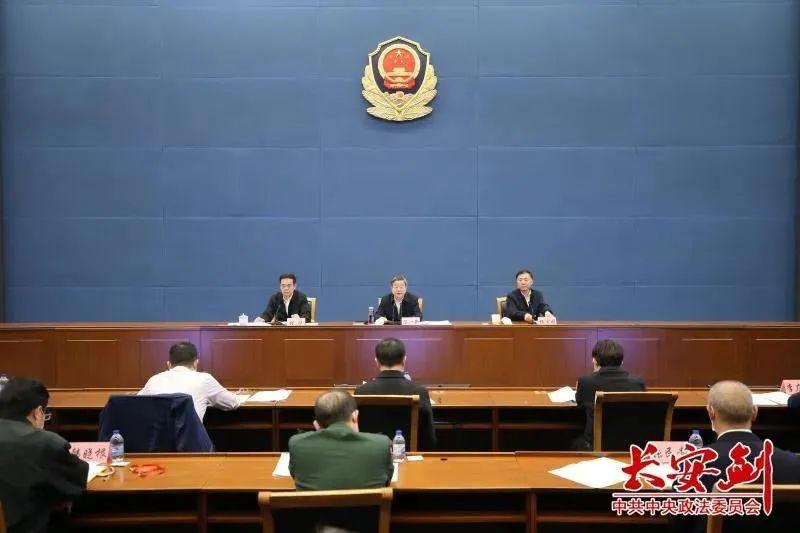 """【搜豆】_中央政法委透露""""铁路护路联防工作组""""已成立,背后有深意"""