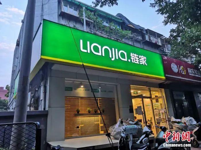 资料图:北京西城区的一家房地产中介门店。彭婧如 摄