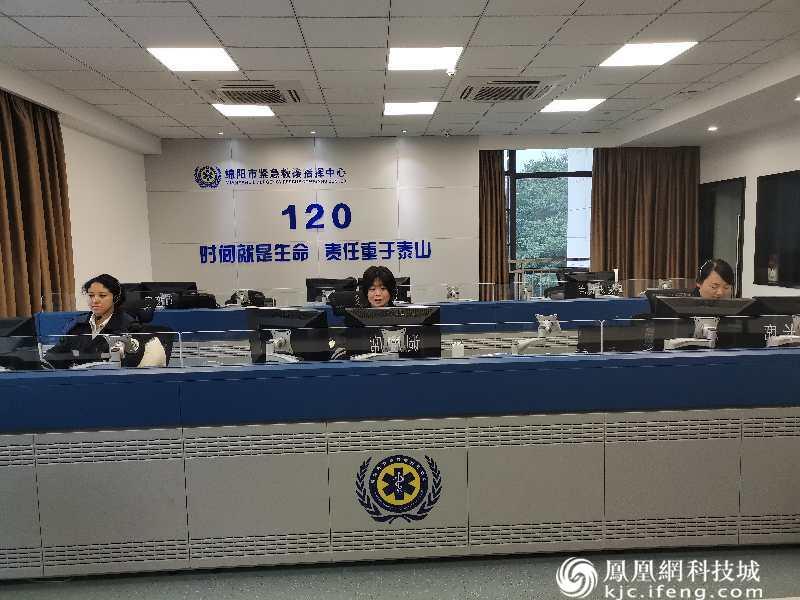绵阳市中秋国庆双节期间院前急救工作安全有序开展