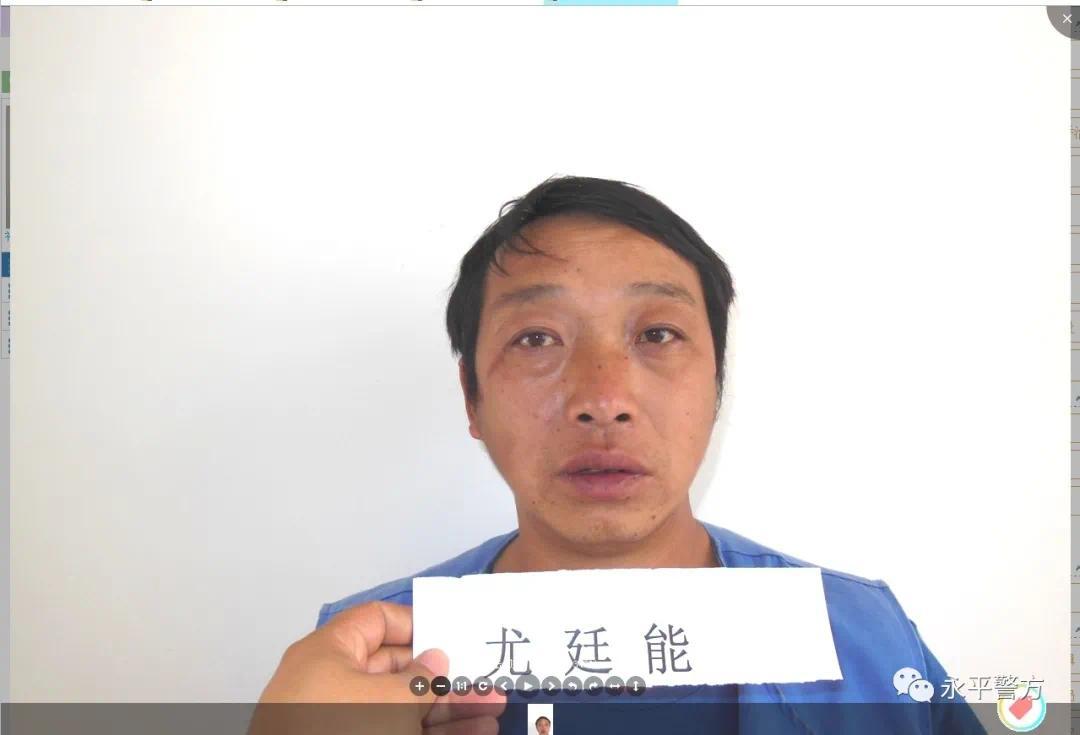 【马致远是什么朝代的】_云南永平一嫌犯送医检查时脱逃,已被警方抓获