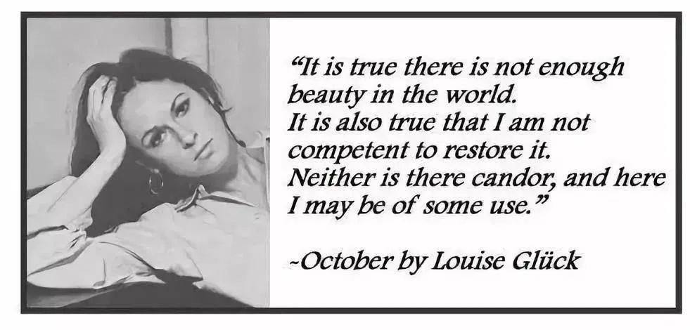 露易丝·格丽克和她的诗