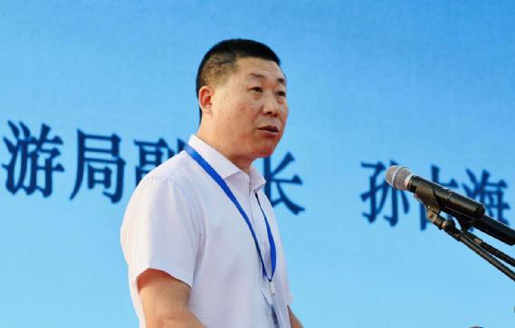 红桥区文旅局副局长 孙占海