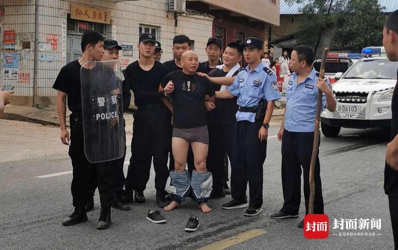 【迪士尼国际邀请码88688】_江西杀3人疑犯曾春亮无精神病,案件节后移送法院