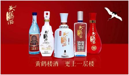 古井贡酒携爆款启航2020年秋糖,为全国酒商带来财富新机遇!