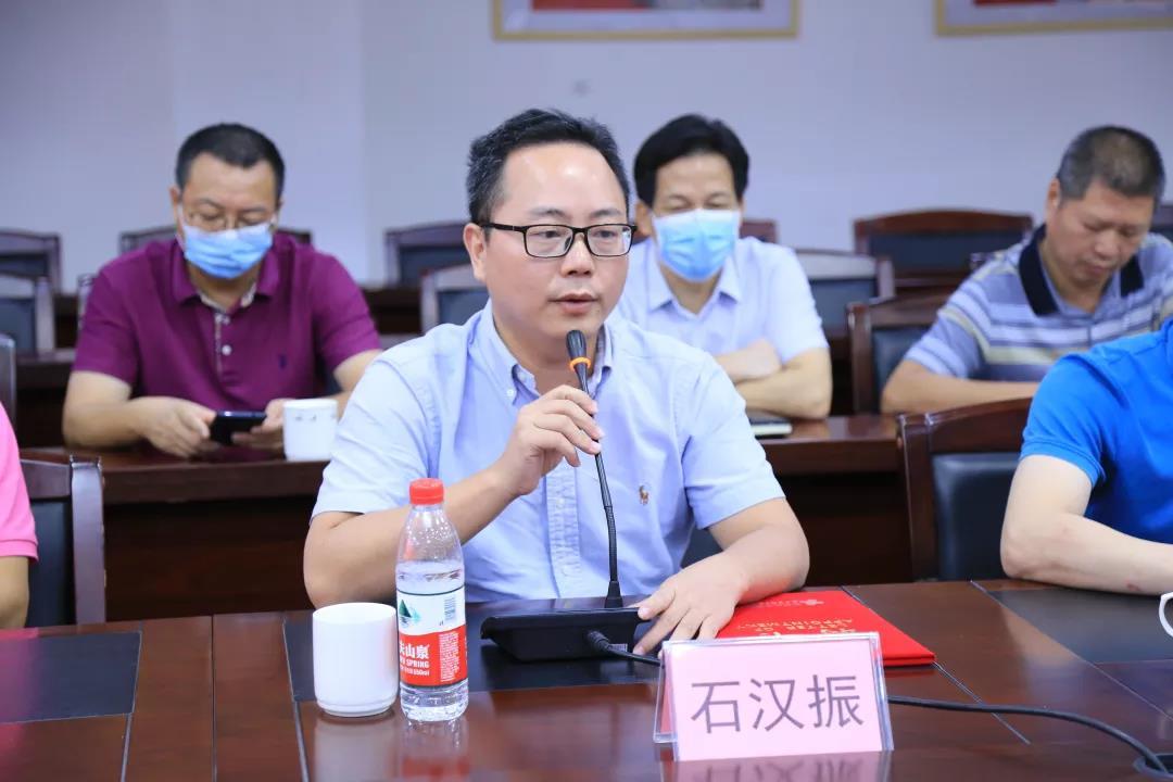 广州市天河区中医院石汉振教授