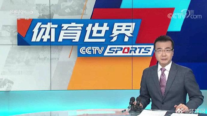 央视谈复播NBA:对方持续表达善意 支持中国抗疫