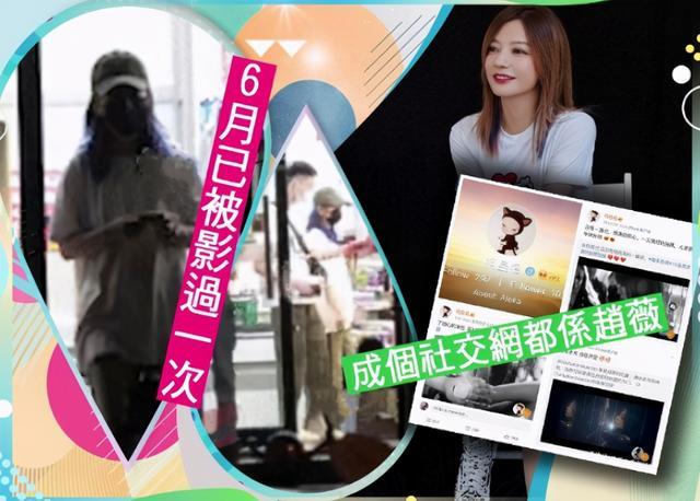 赵薇21岁继子恋情曝光!女友又是网红?