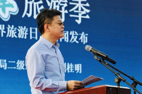 市文旅局二级巡视员 刘桂明