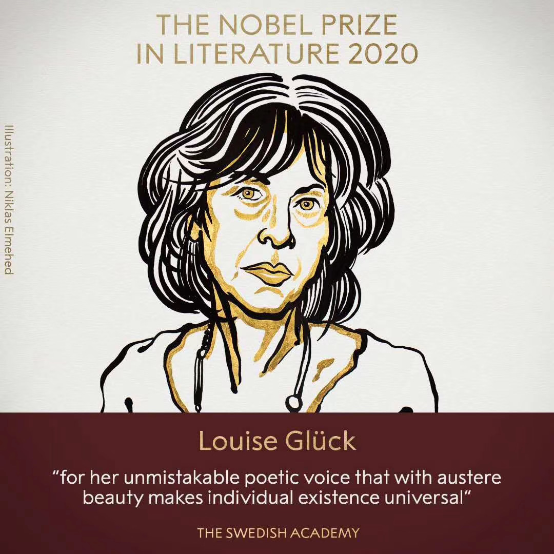 2020年诺贝尔文学奖得主露易丝·格丽克(图片来源:诺奖官网)