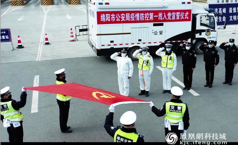 绵阳市公安局交警支队受到公安部表彰