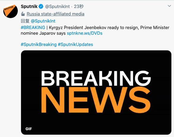 【google网站优化】_吉尔吉斯斯坦总理提名人:吉总统热恩别科夫准备辞职