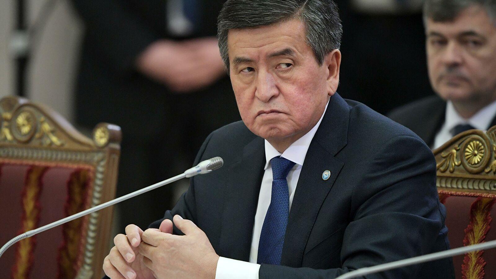 【彩乐园app进入12dsncom】_俄媒:吉尔吉斯斯坦总统签署命令解雇总理并解散政府