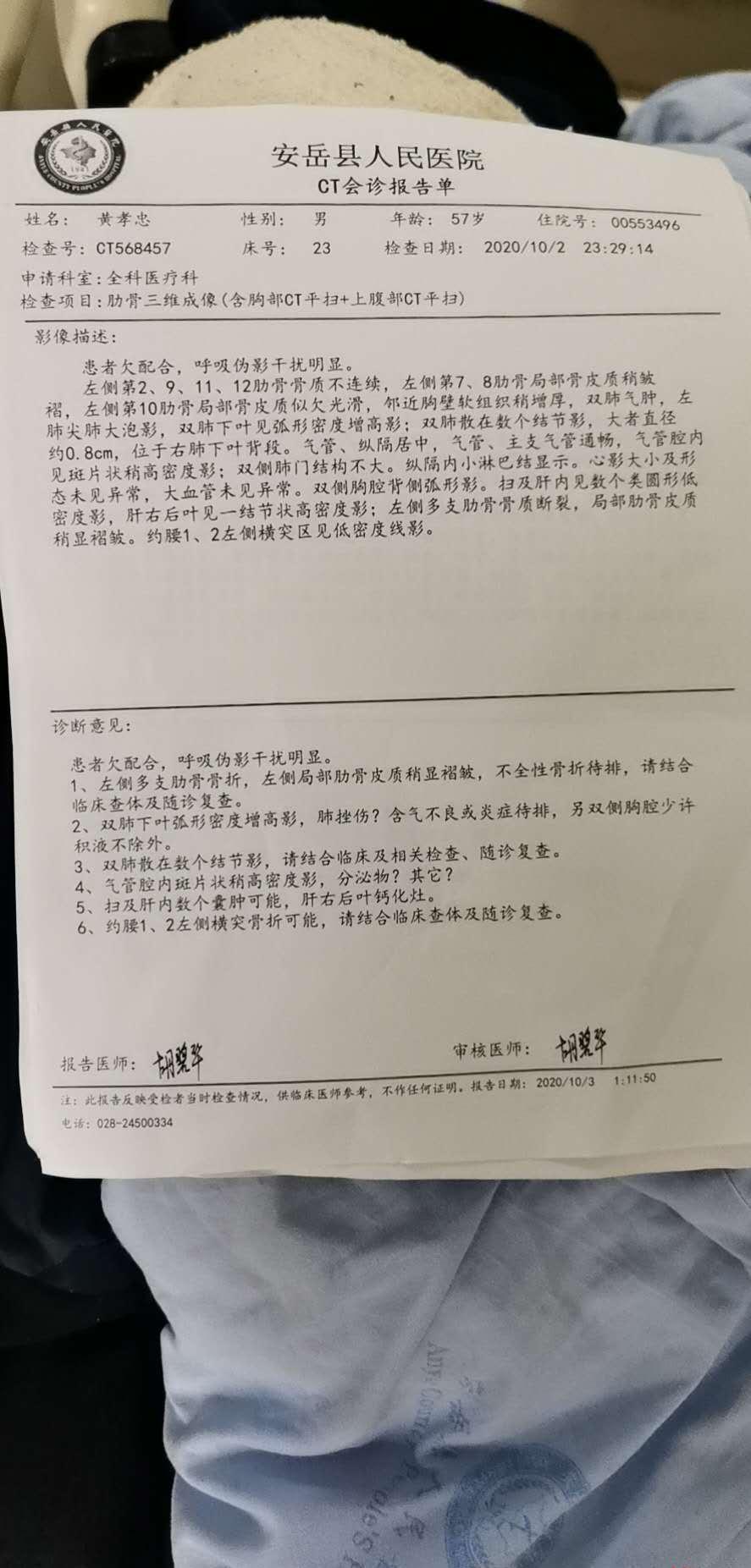 【炮兵社区app专家】_楼板裂缝,业主维权被打成多处骨折?警方:嫌疑人已被刑拘