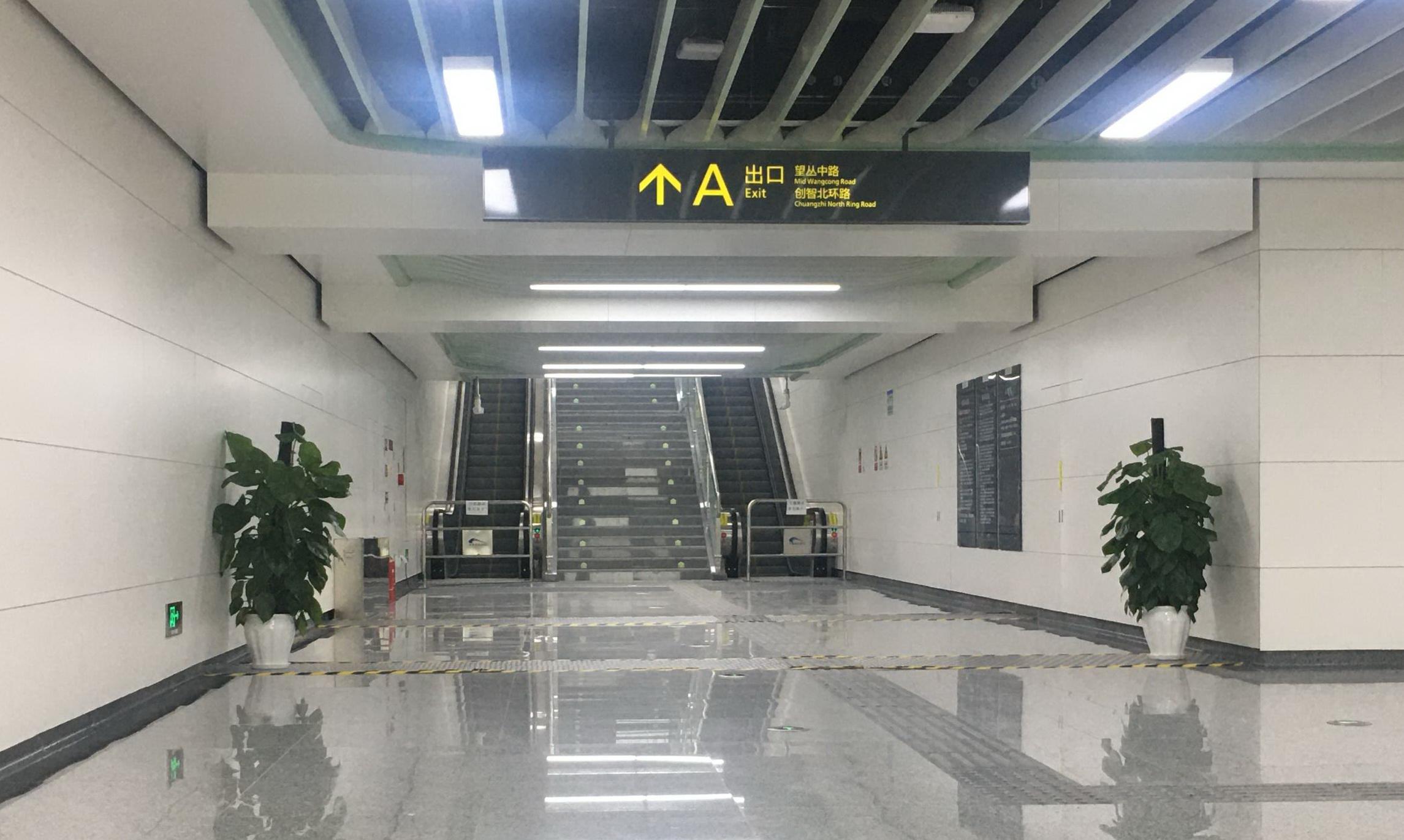 6號線望叢祠站出入口通道