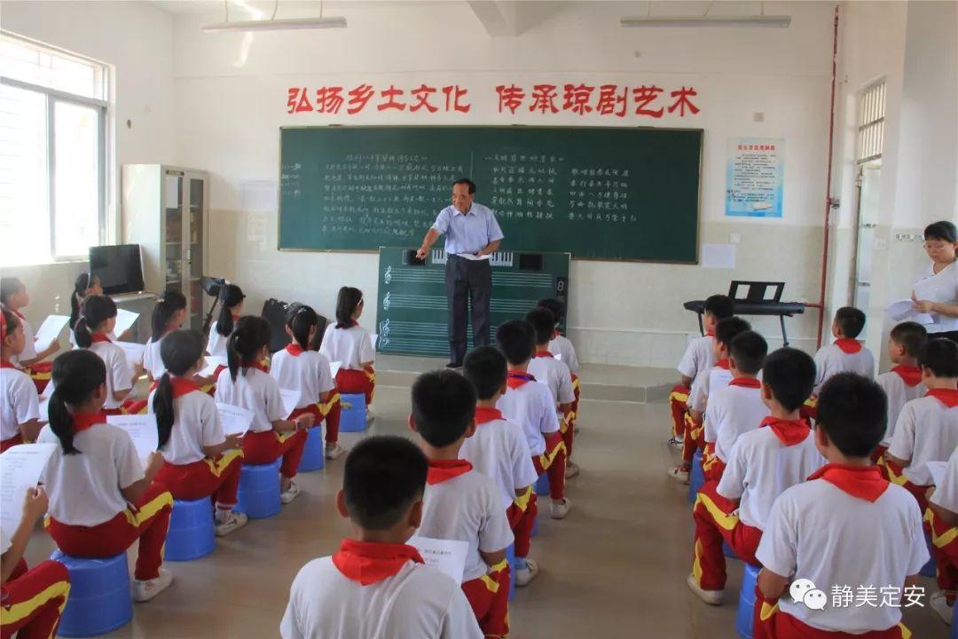 定安不断创新教育成果 全面提升教育办学质量