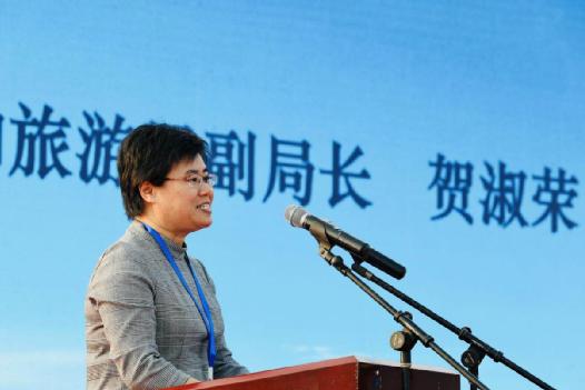 滨海新区文旅局副局长 贺淑荣