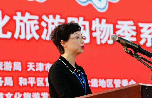 和平区文旅局副局长 李惠铭