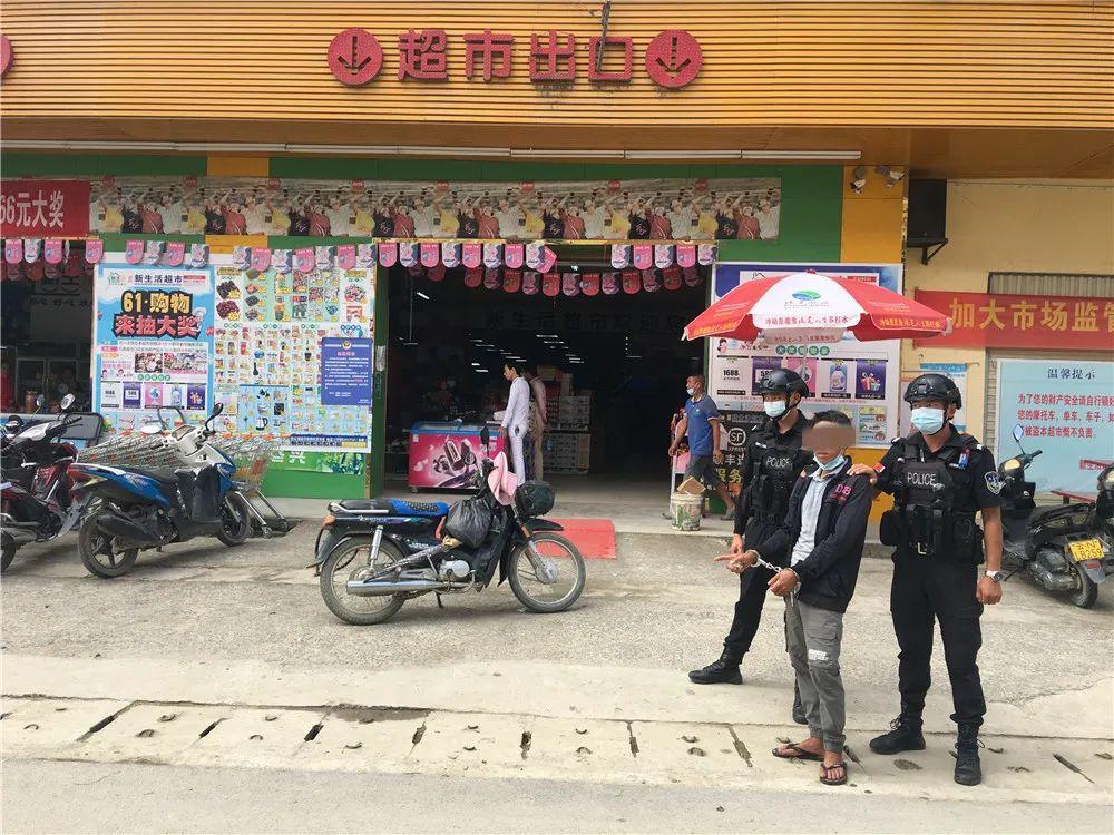 【邯郸久久热在线】_云南瑞丽警方:5人因涉及非法偷越国边境被捕