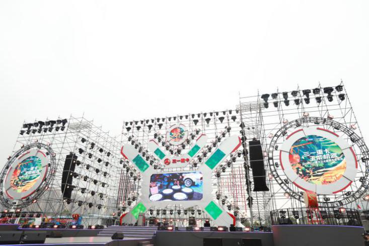 第二届卡车音乐节在长沙盛大开幕