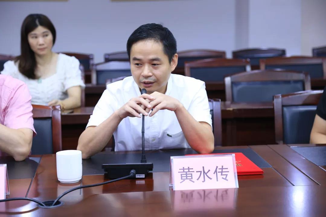 南方医科大学南方医院黄水传教授