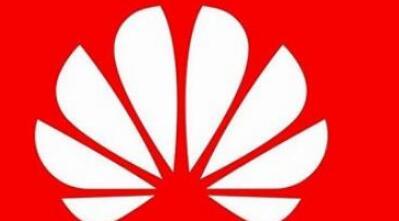 华为欧洲高管:虽受美国制裁 有信心继续为欧洲5G客户服务