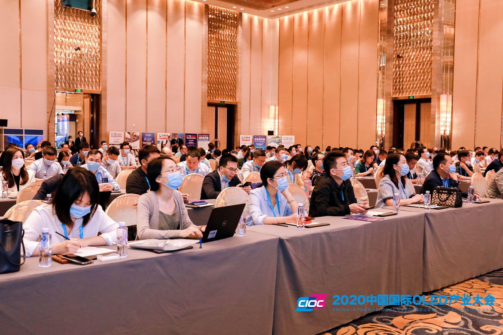 广州超高清视频和新型显示产业突破2000亿元
