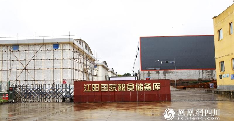 容量6.75万吨 泸州最大的地方粮食储备库投用