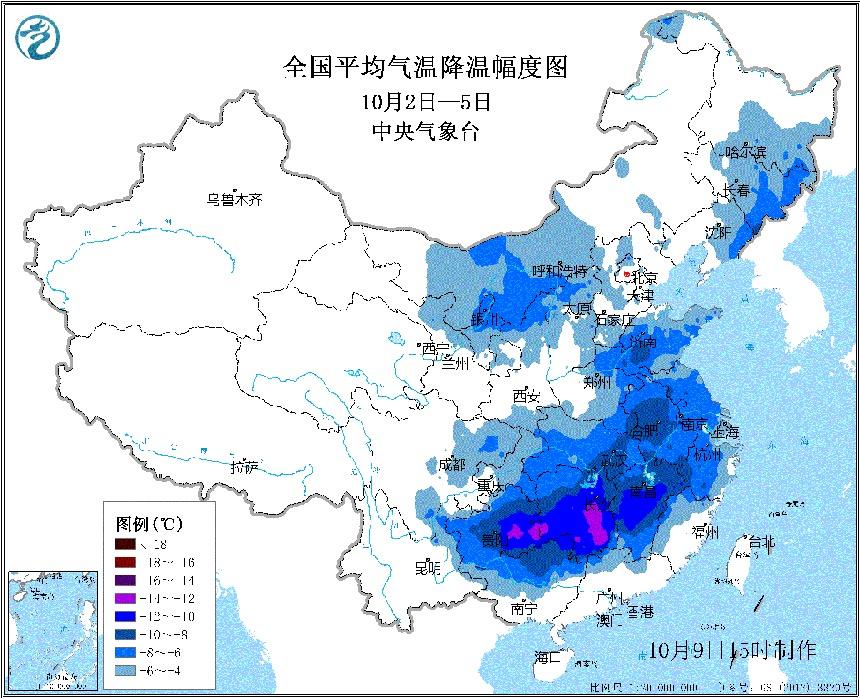 【快猫网址赚钱】_今冬将现60年来最冷冬天?中国气象局辟谣