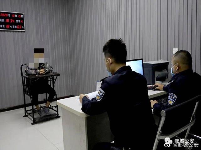 【彩乐园2登录进入12dsncom】_山东鄄城警方:男子为吓唬同学将核酸结果改成阳性,被行拘