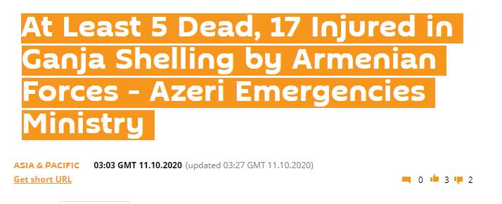 【乐天电影网】_阿塞拜疆国防部:第二大城市遭亚美尼亚军队袭击 已致5死17伤