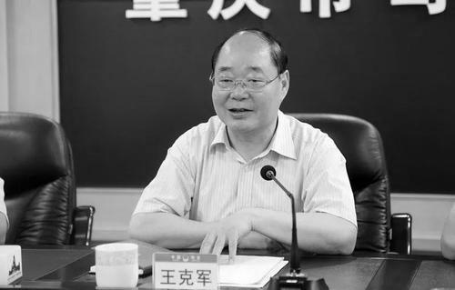 【迪士尼国际app】_山东日照市政协副主席出差途中遭遇车祸逝世,享年59岁