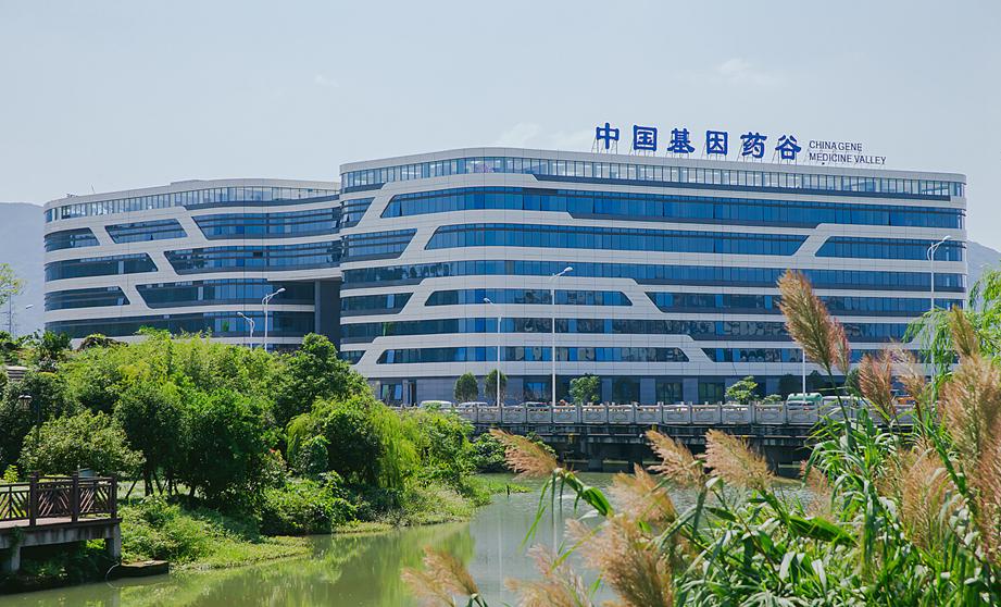 中国基因药谷启动区开园 温州市科技局供图