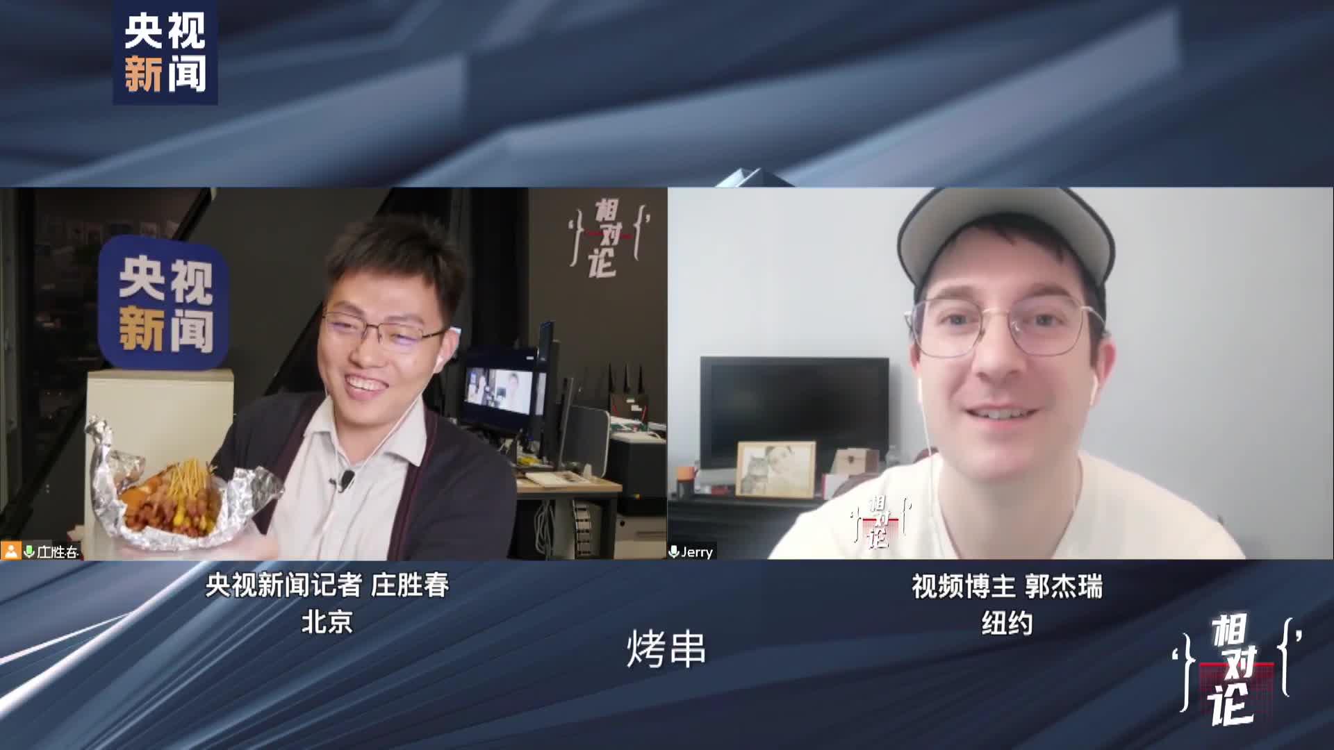 美国小哥说跟美国人谈疫情是对牛弹琴:他们不信中国控制的很好