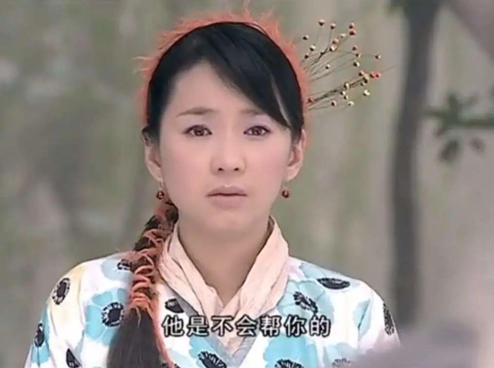 《聊斋二(2006)》中的婴宁