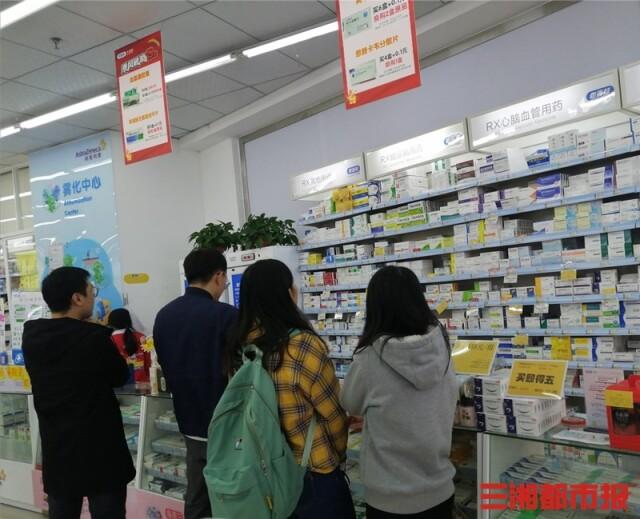 药店参与集中采购后价格降了没?50元降到了9.21元