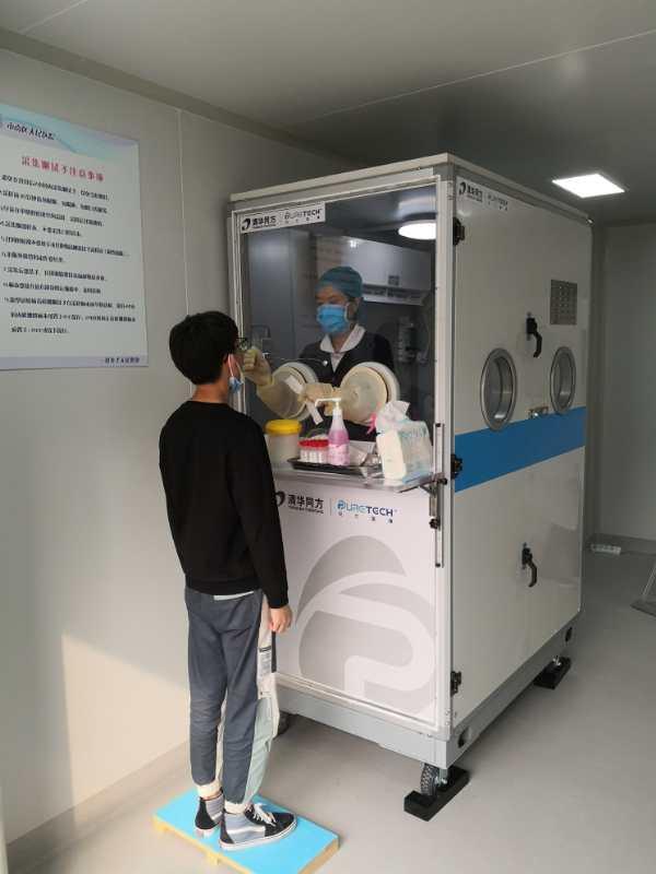 """青岛市人防办向一线医院捐赠新型核酸取样""""神器"""""""