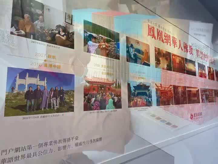 厦门国际佛事用品展助力中国佛教慈善事业