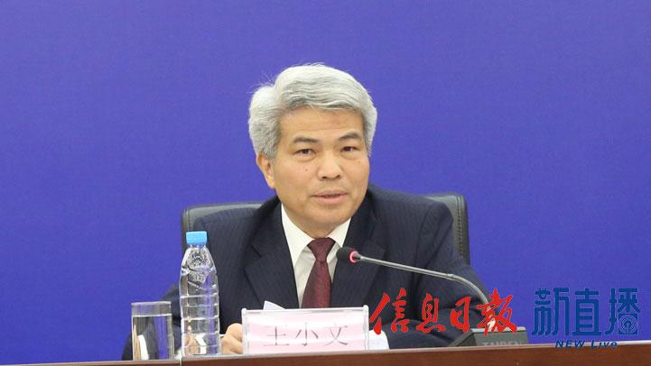 南昌市人民政府副秘书长王小文