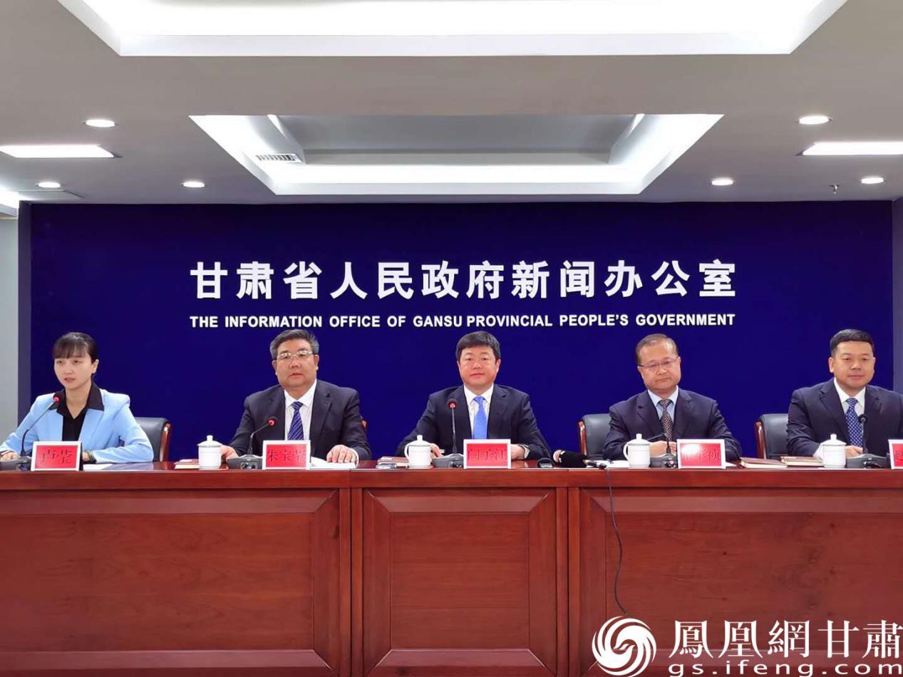 甘肃省第二次全国污染源普查公报新闻发布会现场 闫琴雯 摄