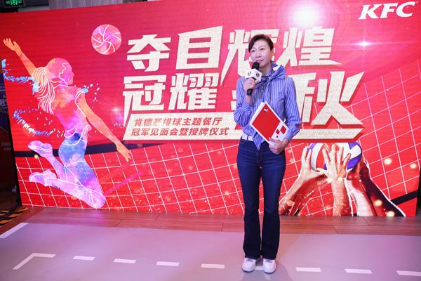 全国首家排球主题餐厅成青少年排球文化交流中心