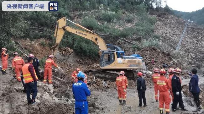 【迪士尼国际注册】_四川宣汉发生山体滑坡 5人遇难