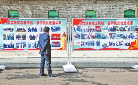 延寿县脱贫攻坚成果展现场。