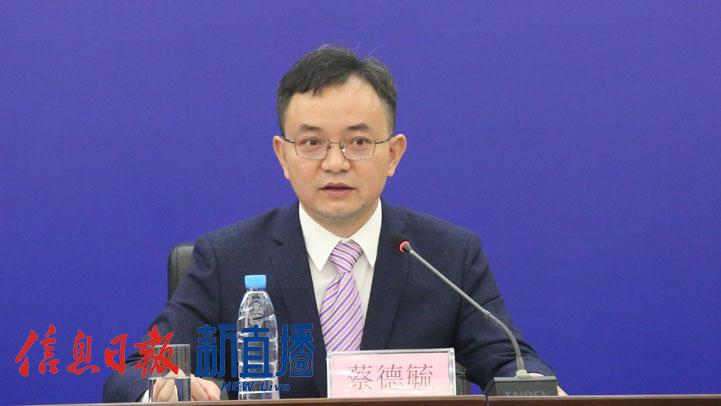 省林业局林业产业发展处副处长蔡德毓